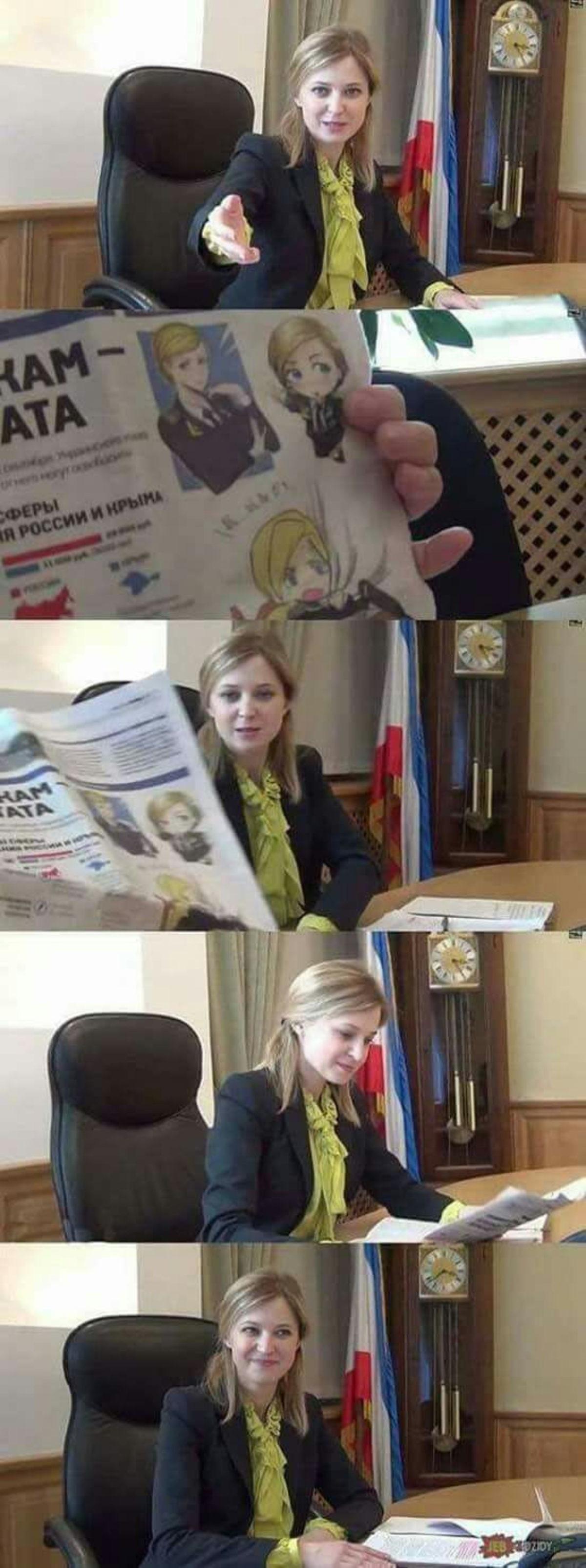 Natalia Poklonskaya. .. I had hope that she will say: A goo! kawaii desu! But she was like: I'm real person, not a cartoon.